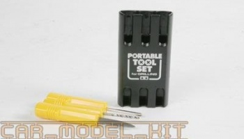 Portable Tool Set for Drilling - Tamiya