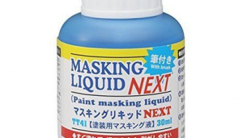 Masking Liquid NEXT (Paint Masking Liquid, with Brush, 30ml) - Hasegawa