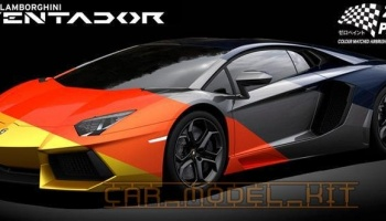 Lamborghini Aventador - Giallo Orion Flash 0056 (Pearl, 2 Parts) - Zero Paints