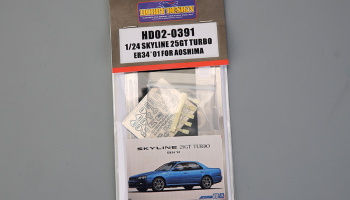 Nissan Skyline 25GT Turbo ER34 Detail Set for Aoshima 05533 - Hobby Design