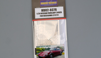 Nissan Fairlady 240ZG Grade Up - Hobby Design