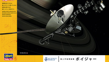 Unmanned Space Probe VOYAGER (1:48) - Hasegawa