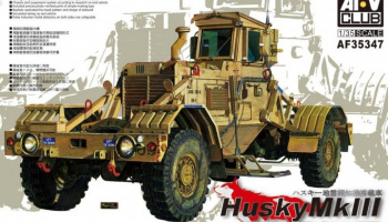 Husky Mk III Vehicle Mounted Mine Detector (VMMD) 1/35 - AFV Club