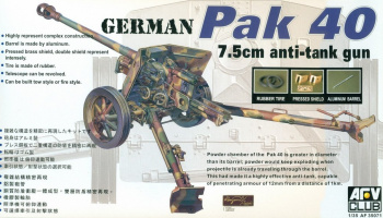 Pak 40 75mm Anti-tank Gun (1:35) - AFV Club