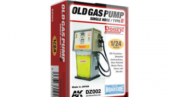OLD GAS PUMP SINGLE HOSE / TYPE B - AK-Interactive