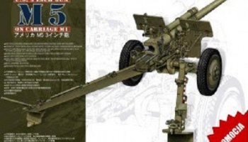 3in Gun M5 On Carriage M1 (1:35) - AFV Club