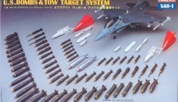 AIRCRAFT WEAPONS: A U.S Smart Bombs Target Pods (1:48) - Hasegawa