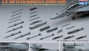 AIRCRAFT WEAPONS E : U.S. AIR-TO-AIR MISSILES TARGET PODS (1:48) - Hasegawa