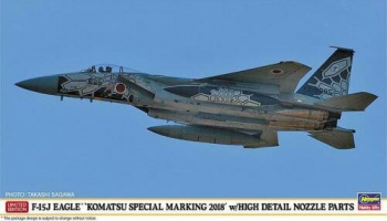 F-15J Eagle `Komatsu Special Marking 2018` w/High Details Nozzle Parts 1/72 - Hasegawa