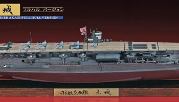 IJN Aircraft Carrier Akagi Full Hull Limited Edition (1:700) - Hasegawa