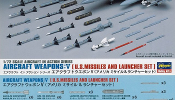 US Missiles and Launchers (1:72) - Hasegawa
