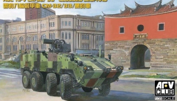 CM-32/33 Clouded Leopard Armored - AFV Club
