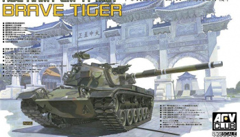 ROC ARMY CM-11 Brave Tiger - AFV Club
