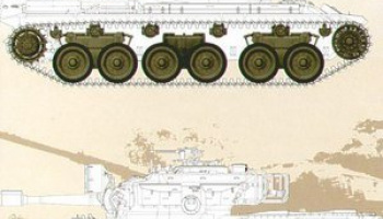 Centurion workable suspension 1/35 - AFV Club