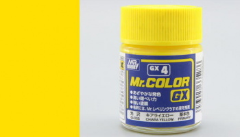 Mr. Color GX 04 - Yellow Gloss - Gunze