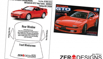 Mitsubishi GTO Pre Cut Window Painting Masks (Tamiya) - Zero Paints