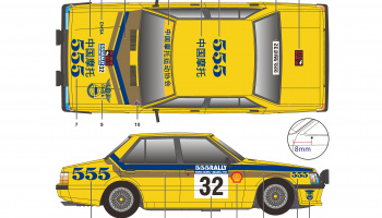 Mitsubishi Lancer 2000 Turbo - SKDecals