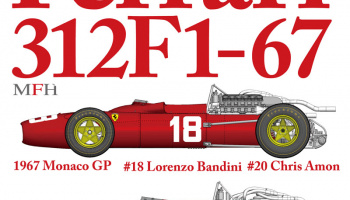 Ferrari 312F1-67 Fulldetail Kit - Model Factory Hiro