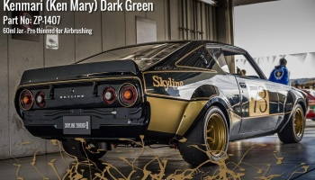Dark Green Paint 60ml - #73 Nissan Skyline 2000 GT-R KPGC110 - Zero Paints