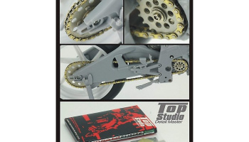 Honda RS250RW Chain Set - Top Studio