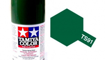 Spray TS91 Dark Green JGSDF - Tamiya