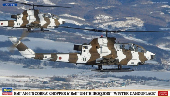 Bell AH-1S Cobra Chopper and Bell UH-1H Iroquois Winter Camo (2 kits) Limited Edition (1:72) - Hasegawa