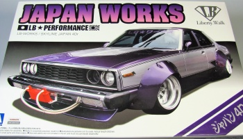 Nissan Skyline LB Works Japan  - Aoshima