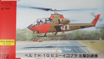 1/72 TH-1G Huey Cobra Training