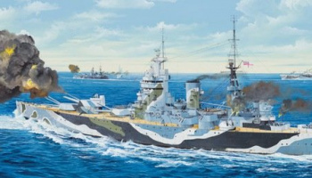HMS Nelson 1944 (1:200) - Trumpeter
