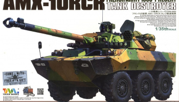 French Amx 10Rcr Tank Destroyer 1:35 - Tiger Model