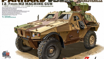French Army 1987-Present Panhard VBL 12.7mm M2 machine gun 1:35 - Tiger Model