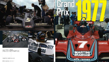 Racing Pictorial Series by HIRO No.35