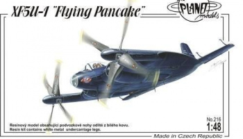 1/48 XF5U-1 Flying Pancake