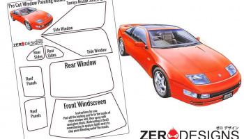 Nissan 300ZX Window Painting Masks (Tamiya) - Zero Paints