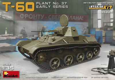 1/35 T-60 (Plant No.37) Early Series. Interior Kit