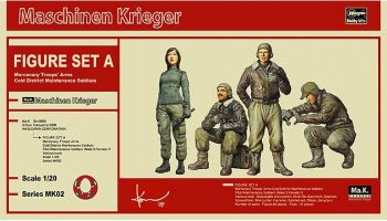 Figure Set A Mercenary troops' arms, cold district maintenance soldiers 1/20 - Hasegawa