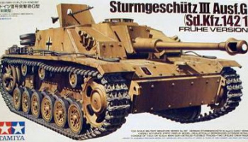 STUG.III Ausf.G early 1/35 - Tamiya