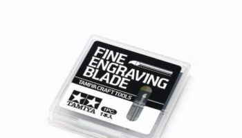 Fine Engraving Blade 0,2mm for 74139 - Tamiya