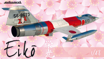 Eikó F-104J in Japanese service Limited edition 1/48  – Eduard