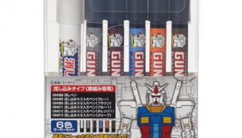 Gundam Marker Panel Line Pouring Pen Set (6 Markers) - Gunze