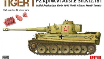 Tiger I Initial Production Early 1943 North African Front/Tunisia 1/35 - Rye Field Model