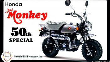 Monkey 50th Anniversary Special KIT (MAQUETTE) 1/12  - Fujimi