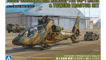 JGSDF Observation Helicopter OH-1 Ninja & Towing Tractor Set 1/72 - Aoshima