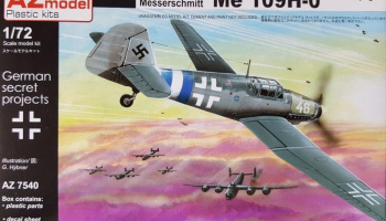 1/72 Bf 109H-0