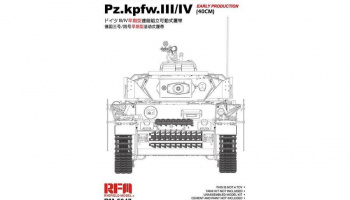 1/35 Panzer III / IV early prod. workable tracks 40cm