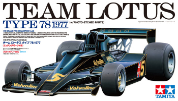 Team Lotus Type 78 1977 (w/Photo-Etched Parts) - Tamiya