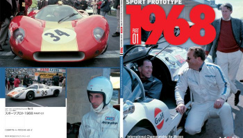 "Sportscar Spectacles by HIRO No.13 : Sport Prototype 1968 PART-01 ""International Championship for Makes and the Cup for GT cars"""