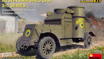 1/35 Austin Armored Car 3rd Series: Ukrainian, Polish,  Georgian, Romanian Service. Interior Kit