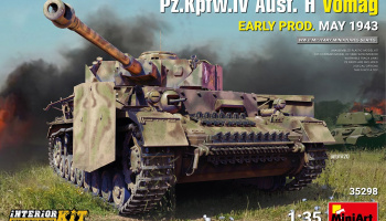 1/35 Pz.Kpfw.IV Ausf. H Vomag.  Early Prod. (May 1943) Interior Kit - Miniart