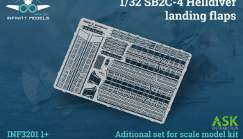 SB2C-4 Helldiver landing flaps 1/32 - Infinity Models - Preorder